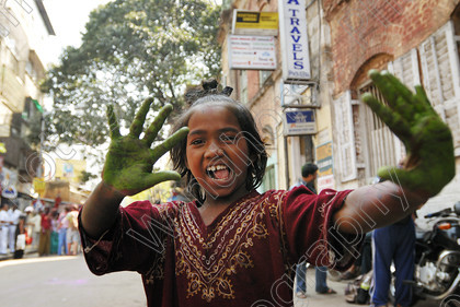 GreenHands 